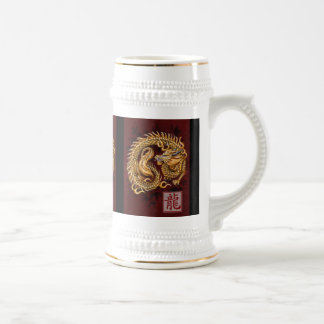 Chinese Zodiac Year of the Dragon Stein Beer Steins