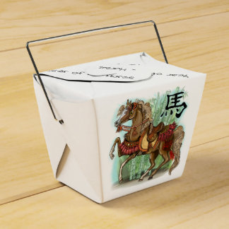 Chinese Zodiac Year of the Horse Favour Box