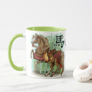 Chinese Zodiac Year of the Horse Mug