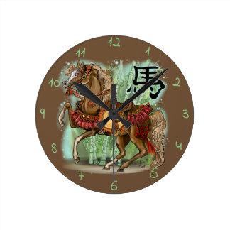 Chinese Zodiac Year of the Horse Round Clock