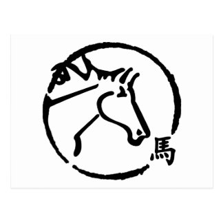 Chinese Zodiac Year of The Horse Sign Postcard