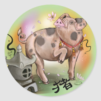 Chinese Zodiac Year of the Pig Classic Round Sticker