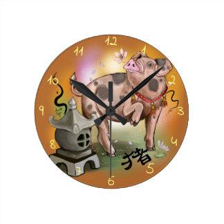 Chinese Zodiac Year of the Pig Round Clock