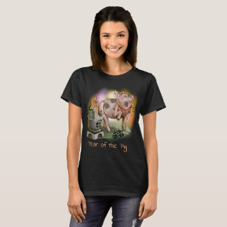 Chinese Zodiac Year of the Pig T-Shirt