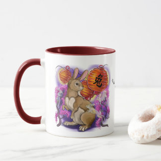 Chinese Zodiac Year of the Rabbit Mug