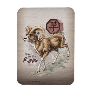 Chinese Zodiac Year of the Ram Art Magnet