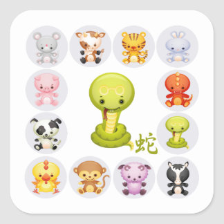 Chinese Zodiac Year of the Snake v2 Square Stickers