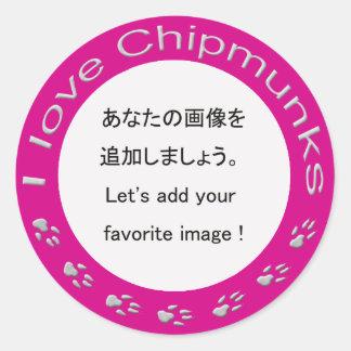 Chipmunk_ Circle_F シール・ステッカー