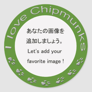 Chipmunk_ Circle_F 丸形シール・ステッカー
