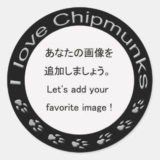 Chipmunk_ Circle_F Round Sticker