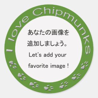 Chipmunk_ Circle_F