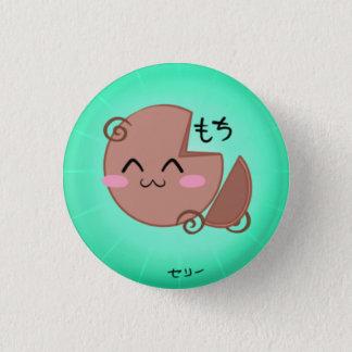 Chocolate Swirl Mochi Ice Cream Button