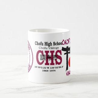 chofu high school 1964-1974 coffee mug