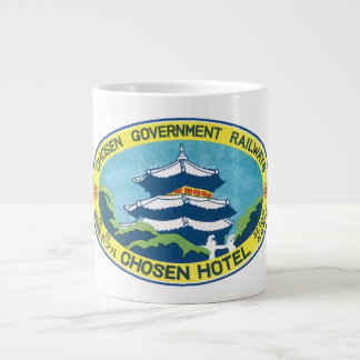 CHOSEN HOTEL Chosen Government Railways, Seoul Large Coffee Mug