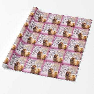 Chow Chow Dog Design - Daughter Poem Wrapping Paper