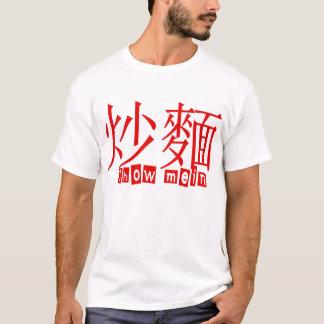 Chow Mein T Shirt