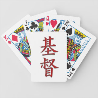 Christ Bicycle Playing Cards