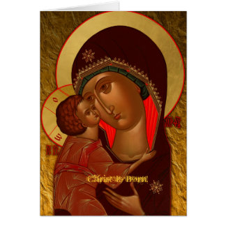 Christ Is Born! Orthodox Christmas Card