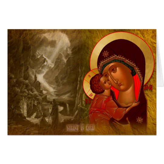 Christ Is Born! Russian Greeting Card
