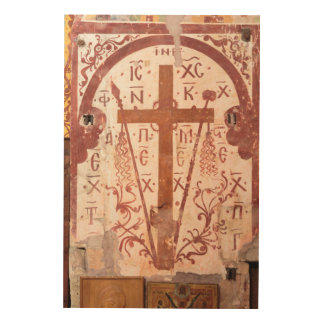 Christain Cross Artwork Wood Wall Art