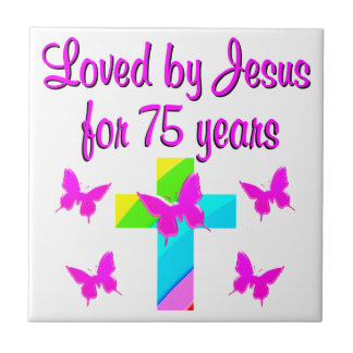CHRISTIAN 75TH PERSONALIZED BIRTHDAY DESIGN SMALL SQUARE TILE