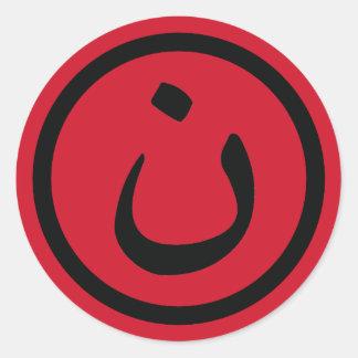 Christian Solidarity Nasrani Iraq Red Round Sticker