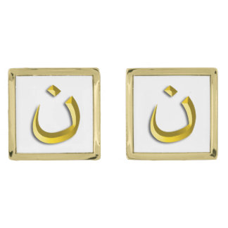 """CHRISTIANITY SOLIDARITY - NAZARENE SYMBOL"" GOLD FINISH CUFFLINKS"