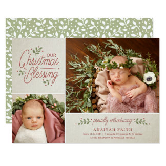 Christmas Blessing Photo Birth Announcement | Tan