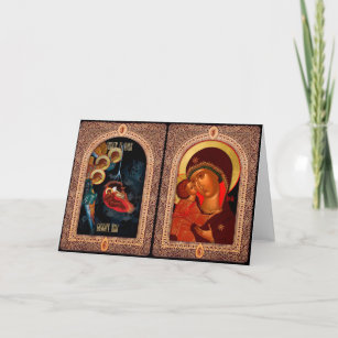 Greek Icon Cards | Zazzle AU