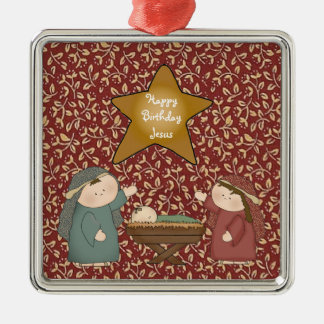 Christmas Collection Nativity Scene Star Silver-Colored Square Decoration