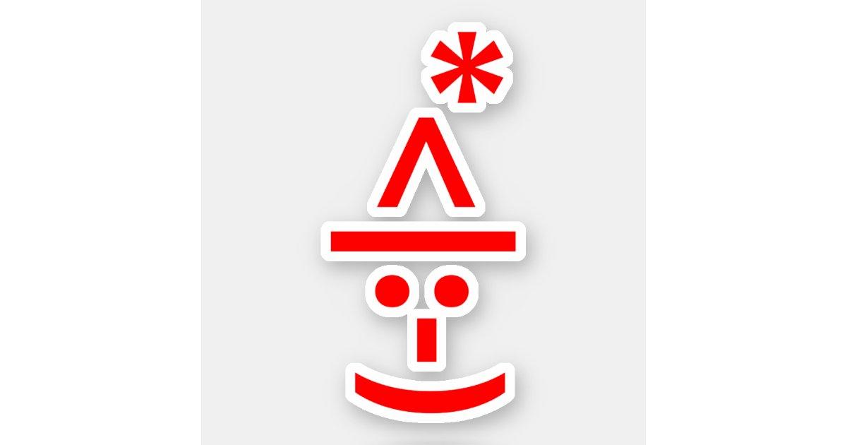 Art ascii symbol Steam Community