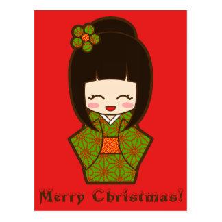 Christmas Kokeshi Postcard
