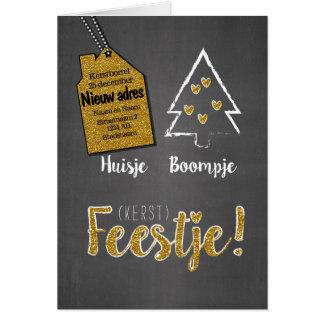 Christmas - maisonnette small tree (Christmas) Card