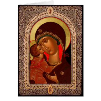 Christmas Nativity card for Orthodox Christians