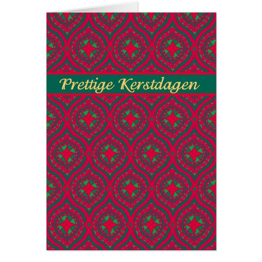 Christmas Red Green Baubles, Dutch Greeting Card