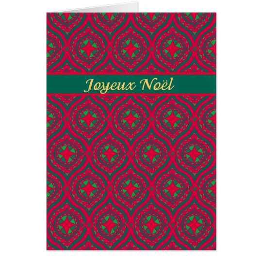 Christmas Red Green Baubles, French Greeting Card