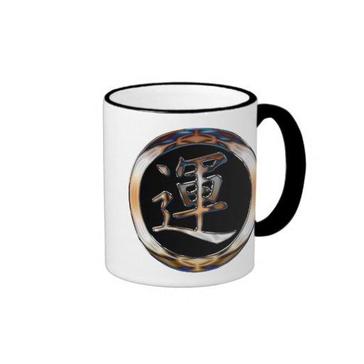 CHROME JAPANESE KANJI SYMBOL FOR LUCK COFFEE MUG