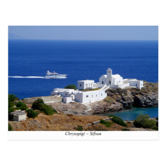 Chrysopigi – Sifnos Postcard