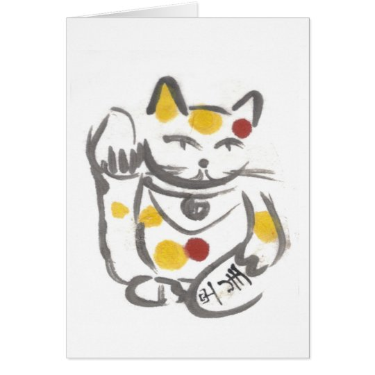 Chubby Lucky Cat Blank Card