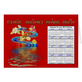 Chuc Mung Nam Moi Vietnamese New Year  2012 Card