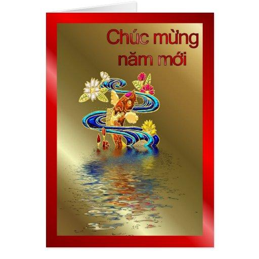 Chuc Mung Nam Moi Vietnamese New Year  Lunar Year Cards