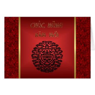 Chuc Mung Nam Moi Vietnamese New Year Mandala Greeting Card