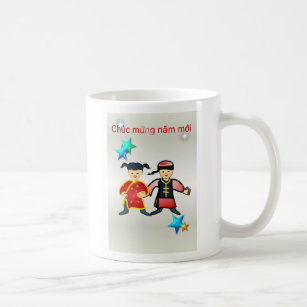 chuc mung nam moi vietnamese new year tet coffee mug