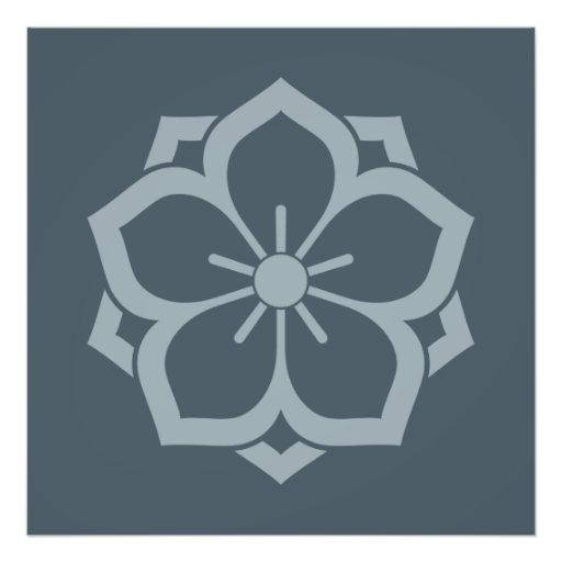 Chuinyaekikyo Japanese Kamon Cherry Blossom Blue Photographic Print