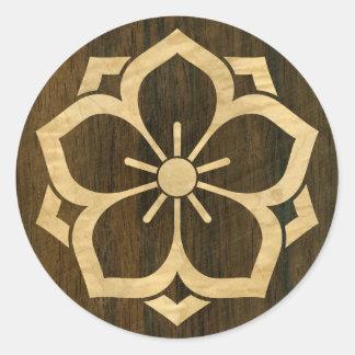Chuinyaekikyo Japanese Kamon Cherry Blossom Wood Round Sticker