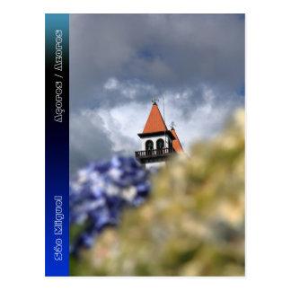 Church at Furnas - Azores Postcard