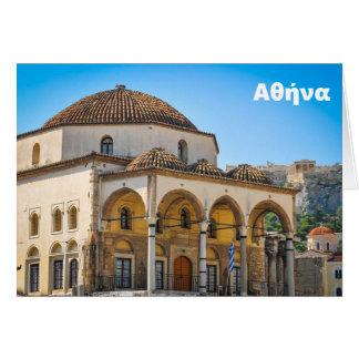 Church in Athens, Greece Card