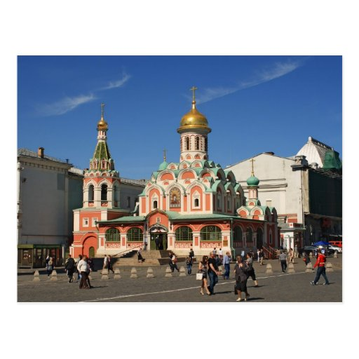 Church in the Red Square Post Cards