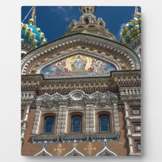 Church of Our Savior on The Spilled Blood Plaques