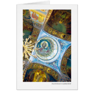 Church of Savior on Spilled Blood Card